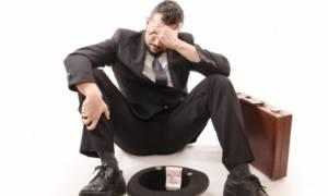 Νέο σοκ για τους εργαζόμενους: Έρχεται μείωση του κατώτατου μισθού