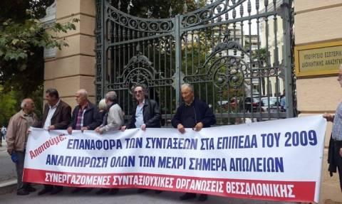 Στους δρόμους οι συνταξιούχοι: «Πολιόρκησαν» το υπουργείο Μακεδονίας - Θράκης