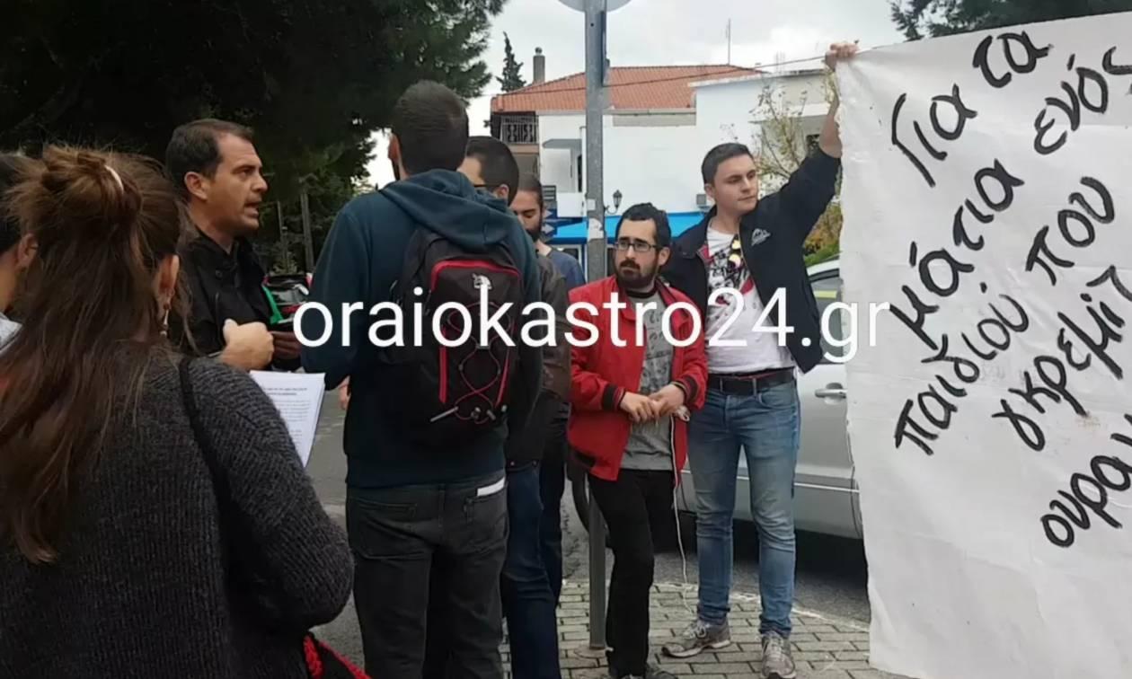 Ωραιόκαστρο: Γονείς έδιωξαν από το σχολείο νεολαίους του ΣΥΡΙΖΑ (video)