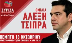 Συνέδριο ΣΥΡΙΖΑ: Ενώπιος ενωπίω με το μνημονιακό πρόσωπο της Αριστεράς