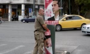 Γερμανικός Τύπος: Δύσκολο κομματικό συνέδριο για τον Τσίπρα - Aσκήσεις διαλεκτικής τέχνης