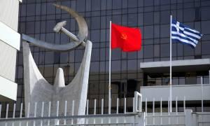 ΚΚΕ: «Στάχτη στα μάτια του λαού» η νομοθετική παρέμβαση για τους πλειστηριασμούς