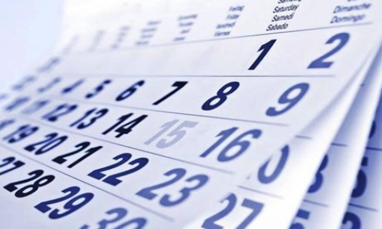 Η μεγάλη ώρα πλησιάζει – Τι πρέπει να κάνουμε ΟΛΟΙ στις 30 Οκτωβρίου
