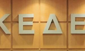 ΚΕΔΕ: Προτείνει 5μηνη παράταση χρηματοδότησης Κοινωνικών Δομών & συμβάσεων προσωπικού