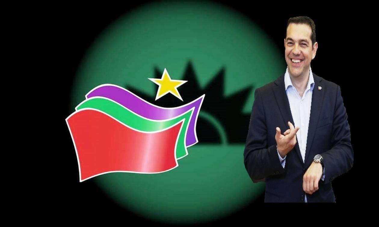 Ο ΣΥΡΙΖΑ φεύγει... το κόμμα Τσίπρα έρχεται!