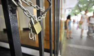 Στα χέρια τραπεζιτών η διαχείριση υπερχρεωμένων εταιρειών