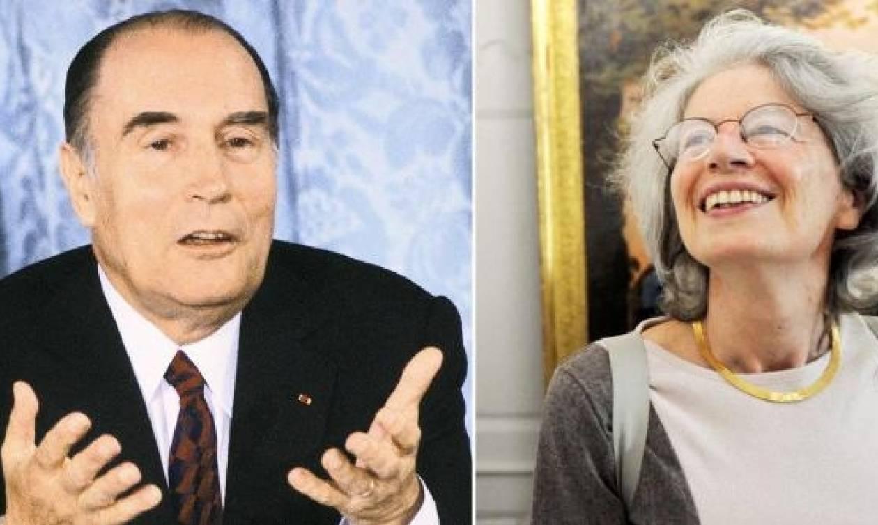 Γαλλία: Η κρυφή αγαπημένη του Μιτεράν εξηγεί γιατί παρέμεινε στη σκιά επί 33 χρόνια