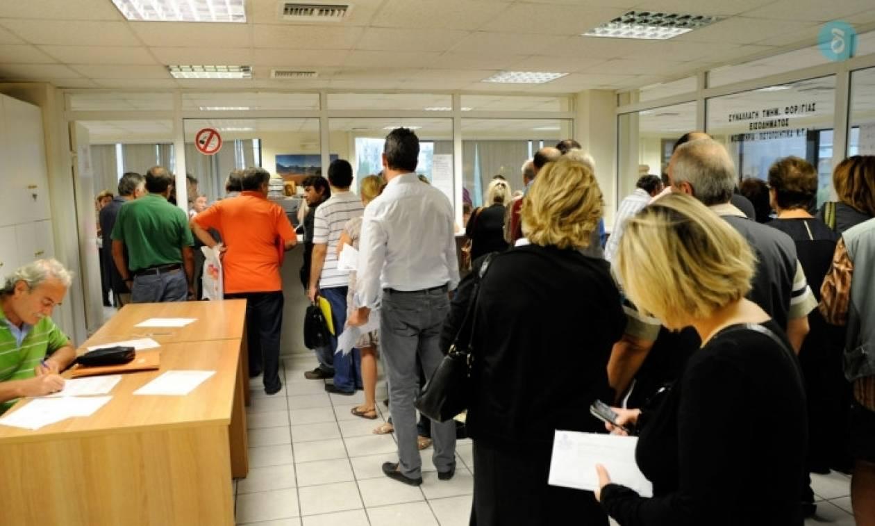Süddeutsche Zeitung: Το ελληνικό φορολογικό δράμα
