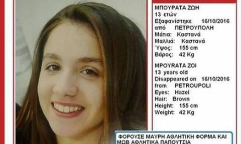 Σε κατάσταση σοκ βρέθηκε η 13χρονη Ζωή από την Πετρούπολη