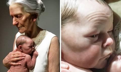 Αν νομίζετε ότι αυτή είναι μια φωτογραφία μιας γιαγιάς με τον εγγονό της κοιτάξτε προσεκτικότερα