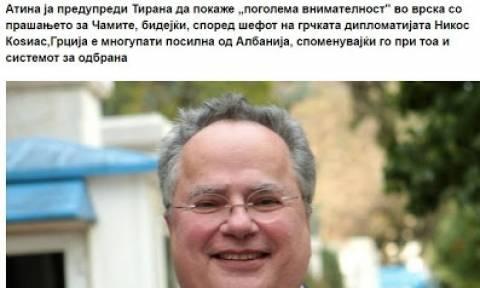 Η Ελλάδα προειδοποιεί την Αλβανία για το τσάμικο