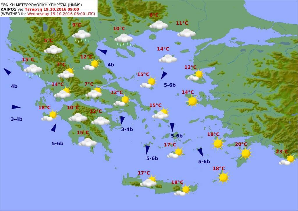 Συννεφιασμένος ο καιρός της Τετάρτης με μικρή άνοδο της θερμοκρασίας - Δείτε που θα βρέξει (pics)