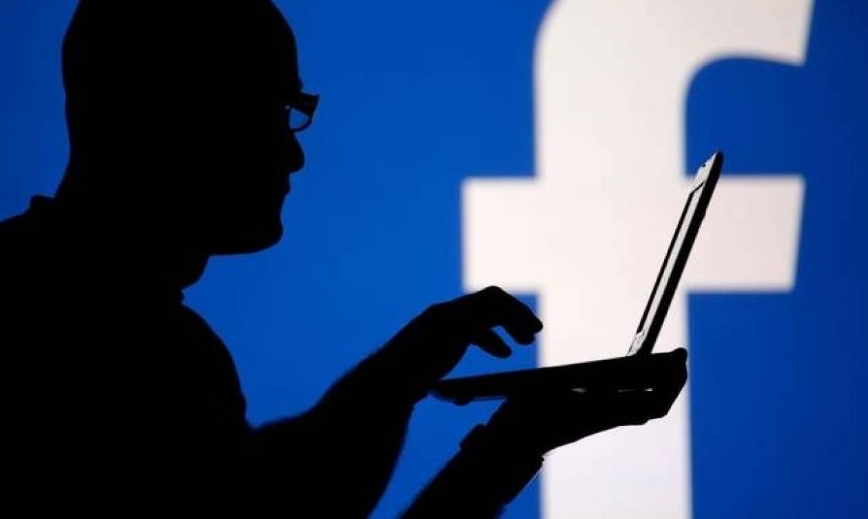 Εάν έκανες αυτή την κοινοποίηση στο Facebook πρέπει να διαγράψεις τον λογαριασμό σου