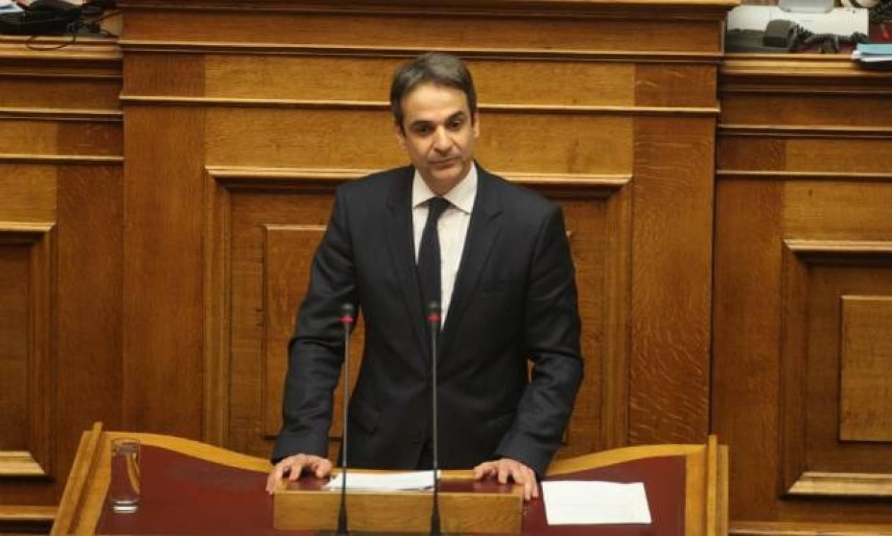 Ομιλία του Κυριάκου Μητσοτάκη στη Βουλή (live)