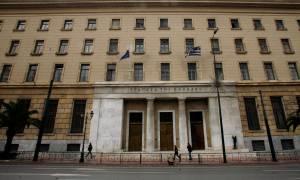 ΤτΕ: Συρρίκνωση του ταμειακού ελλείμματος στο 9μηνο