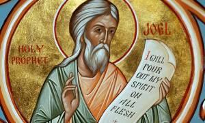 Προφήτης Ιωήλ, τιμάται σήμερα 19 Οκτωβρίου