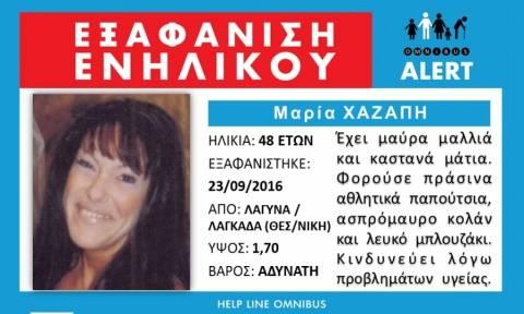 Τραγικός επίλογος στη Θεσσαλονίκη: Νεκρή εντοπίστηκε η Μαρία Χαζάπη