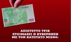 Δείτε το έργο του ΣΥΡΙΖΑ: Μισθοί πιο κάτω κι από τον κατώτατο! (video)