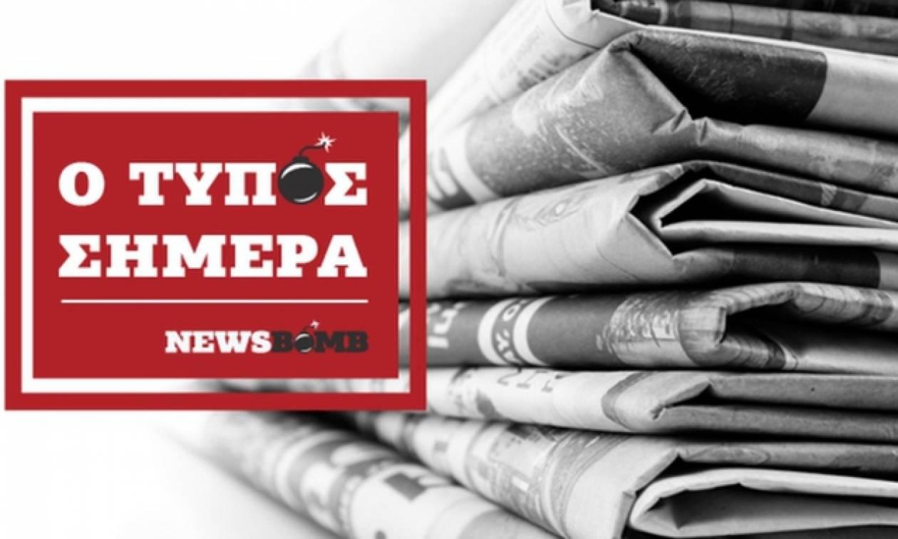 Εφημερίδες: Διαβάστε τα σημερινά (20/10/2016) πρωτοσέλιδα