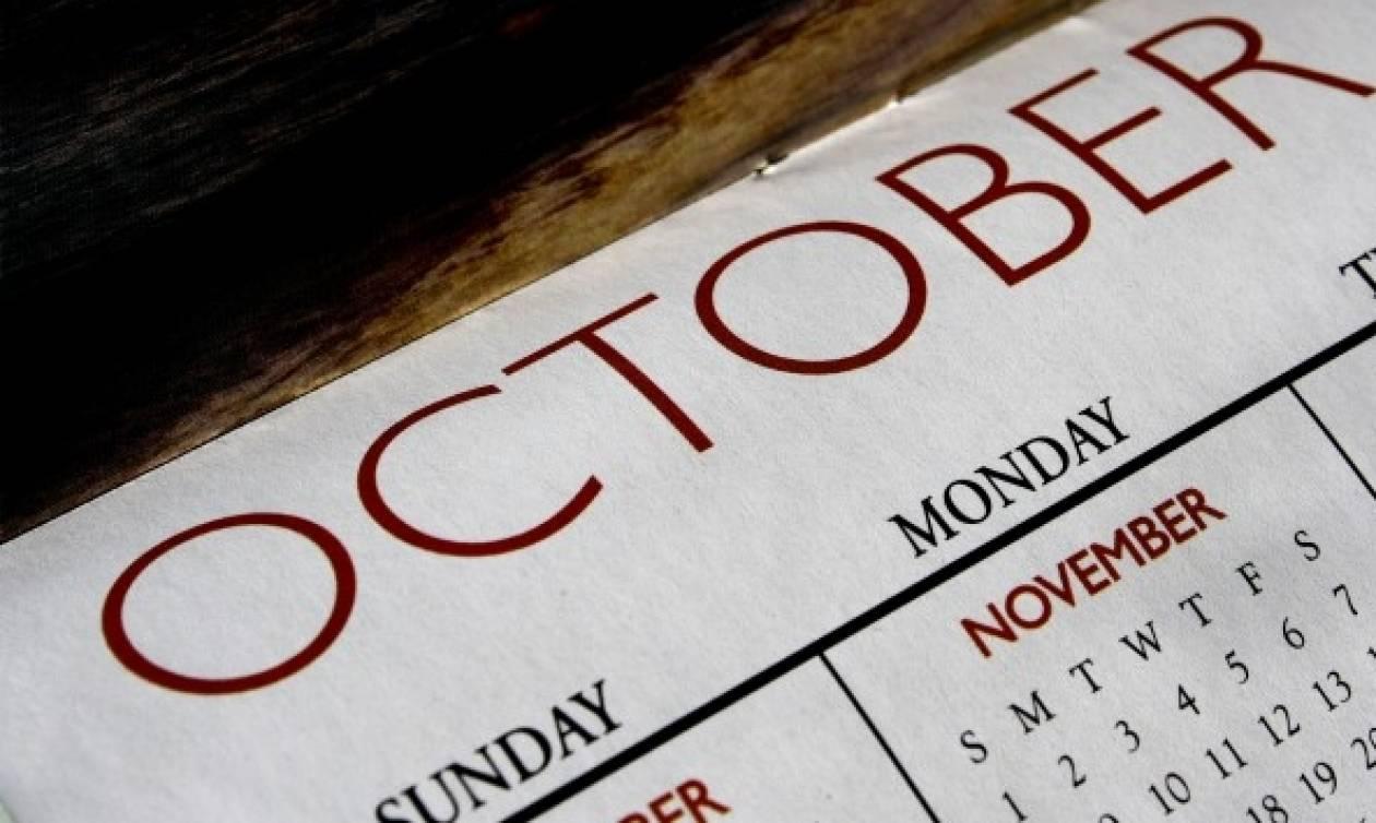 Αυτή η είδηση μας αφορά ΟΛΟΥΣ – Δείτε τι θα συμβεί στις 30 Οκτωβρίου