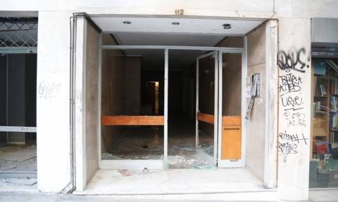 Τι περιείχε το «ύποπτο» δέμα που στάλθηκε στην εισαγγελέα Τσατάνη