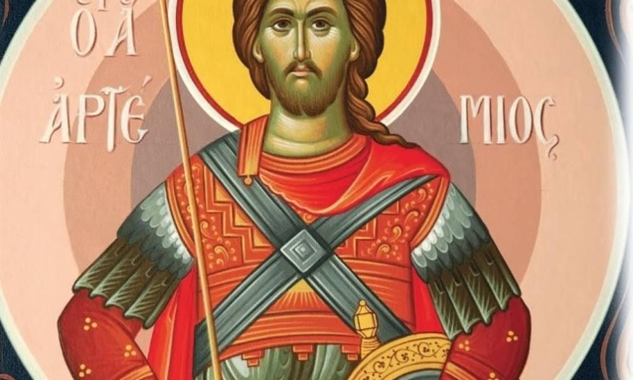 Άγιος Αρτέμιος ο Μεγαλομάρτυρας, τιμάται σήμερα 20 Οκτωβρίου