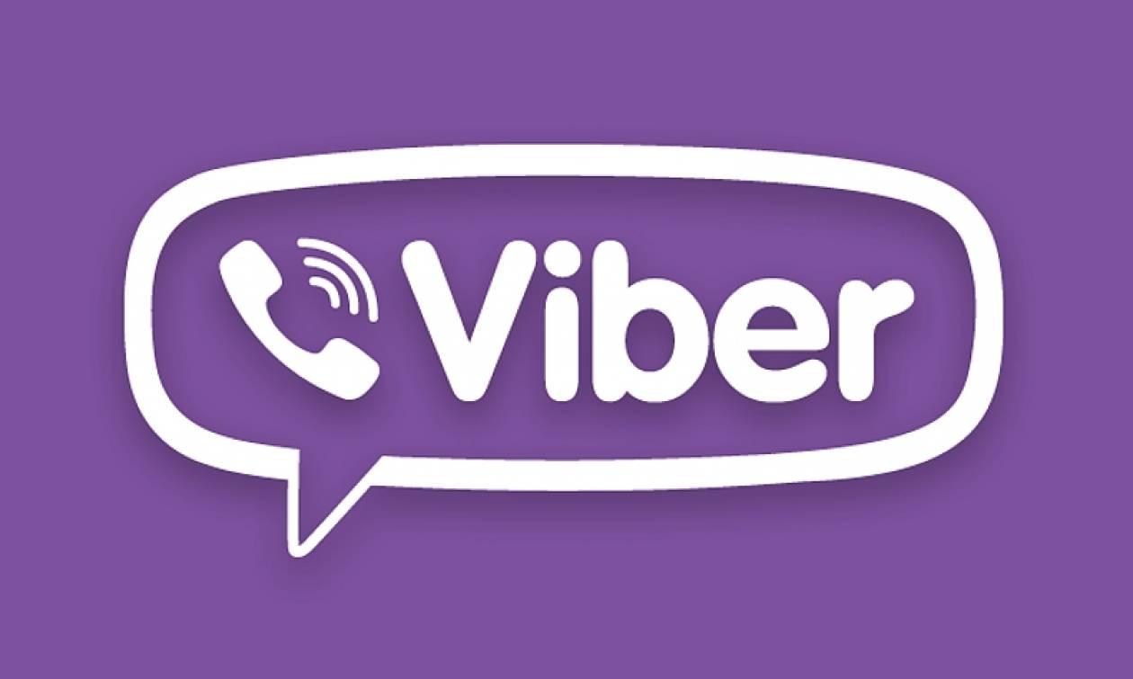 Μοιραστείτε θετικά Vibes με 3 πατήματα!
