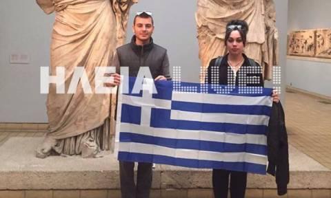 Σήκωσαν την Ελληνική σημαία σε Βρετανικό Μουσείο και Λούβρο!