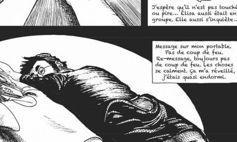 Γαλλία: Επέζησε της επίθεσης στο Μπατακλάν και αφηγείται τον εφιάλτη μέσα από ένα κόμικ