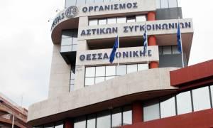 Θεσσαλονίκη: Επίθεση με βαριοπούλες στο κτήριο του ΟΑΣΘ