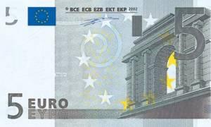 Υπουργείο Υγείας: Δεν επιστρέφει το εισιτήριο των 5 ευρώ στα νοσοκομεία