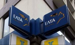 Θεσσαλονίκη: Ληστεία με το «καλημέρα» σε υποκατάστημα των ΕΛ.ΤΑ. με λεία 40 ευρώ!
