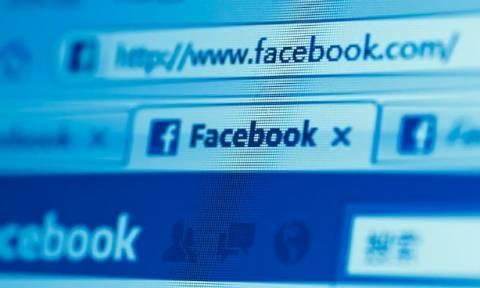 Γιατί αναγκάστηκε το Facebook να ζητήσει δημόσια συγγνώμη;