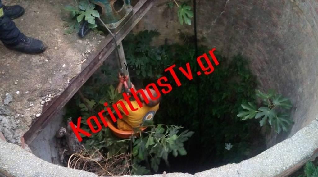 Κορινθία: 49χρονος έπεσε σε πηγάδι στον Άγιο Βασίλειo (photos)