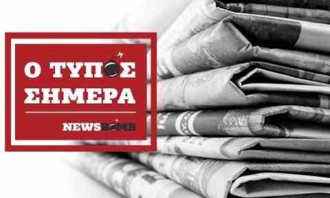 Εφημερίδες: Διαβάστε τα σημερινά (23/10/2016) πρωτοσέλιδα