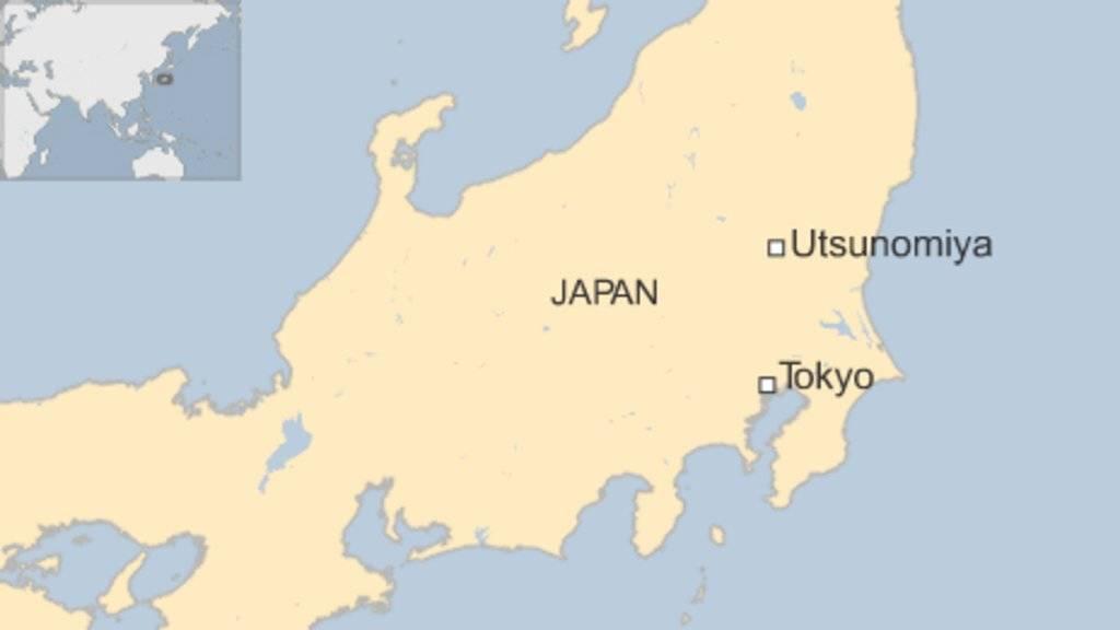 Συναγερμός στην Ιαπωνία: Ένας νεκρός και δύο τραυματίες από εκρήξεις σε πάρκο (Pics+Vid)