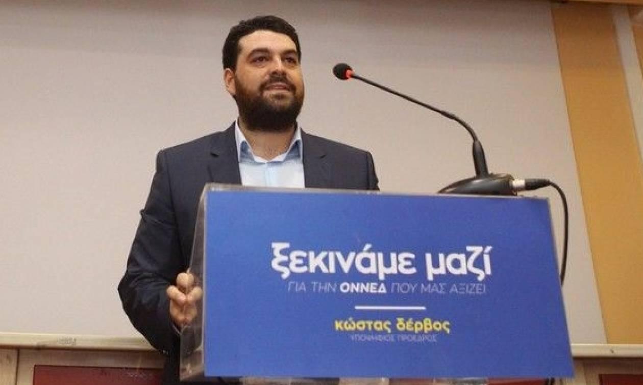Ο Κώστας Δέρβος ο νέος πρόεδρος της ΟΝΝΕΔ