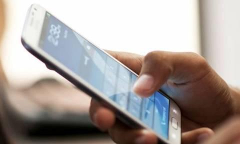 ΠΡΟΣΟΧΗ - Η Ελληνική Αστυνομία προειδοποιεί: Τα κινητά μας κινδυνεύουν από...