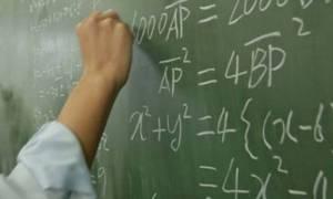 Πότε ξεκινάει η ενισχυτική διδασκαλία για τους μαθητές γυμνασίου