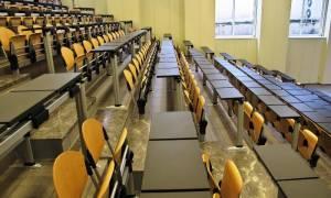 Μετεγγραφές φοιτητών: Πότε ανακοινώνονται τα αποτελέσματα