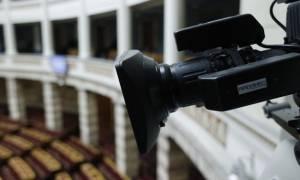 Αναβάλλεται η ακρόαση των υπερθεματιστών για τις τηλεοπτικές άδειες στη Βουλή