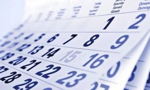 ΠΡΟΣΟΧΗ: Αυτή η είδηση μας αφορά ΟΛΟΥΣ – Δείτε τι θα συμβεί στις 30 Οκτωβρίου