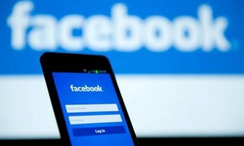 Αυτή είναι η νέα αλλαγή στο Facebook μετά από πολλά παράπονα!
