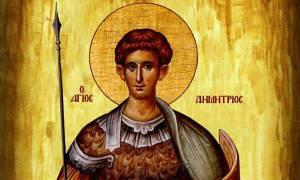 Ποιος ήταν ο Άγιος Δημήτριος που γιορτάζει σήμερα