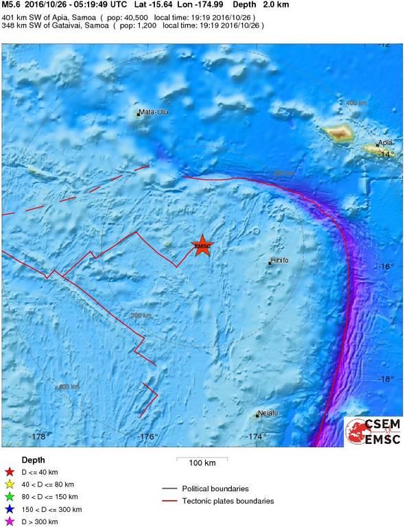 Ισχυρός σεισμός 5,7 Ρίχτερ χτύπησε τα νησιά Τόνγκα