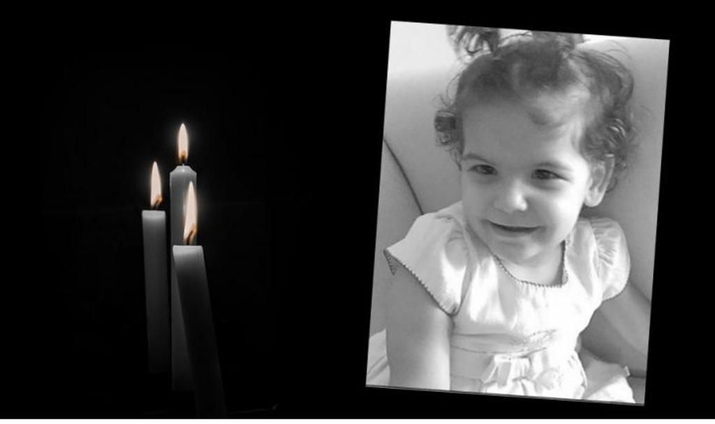 Θρήνος για το θάνατο της 2χρονης Ελευθερίας – Η μητέρα δεν γνωρίζει ότι χάθηκε το παιδί της (pic)