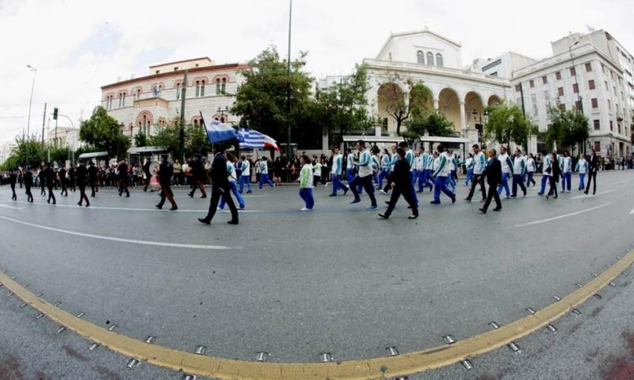 ΠΡΟΣΟΧΗ: Κυκλοφοριακές ρυθμίσεις σε Αθήνα και Πειραιά λόγω των παρελάσεων της 28ης Οκτωβρίου