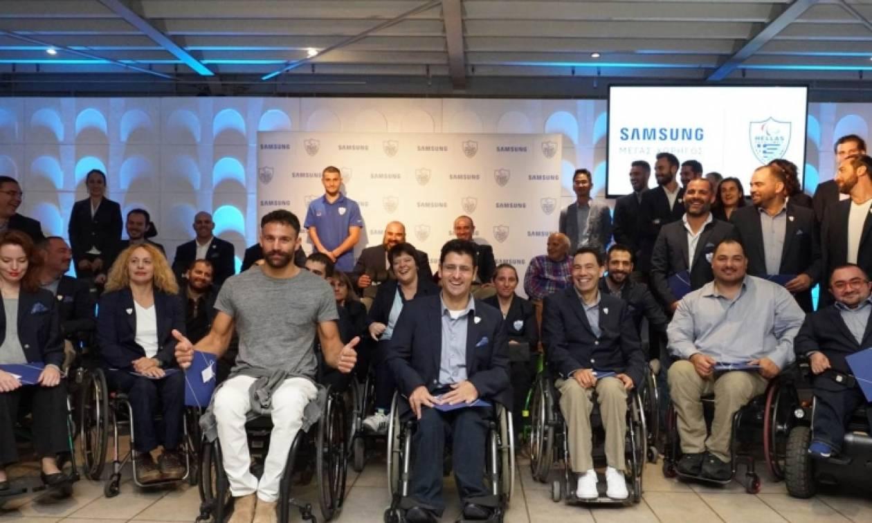 Η Samsung τιμά την Ελληνική Παραολυμπιακή Ομάδα...