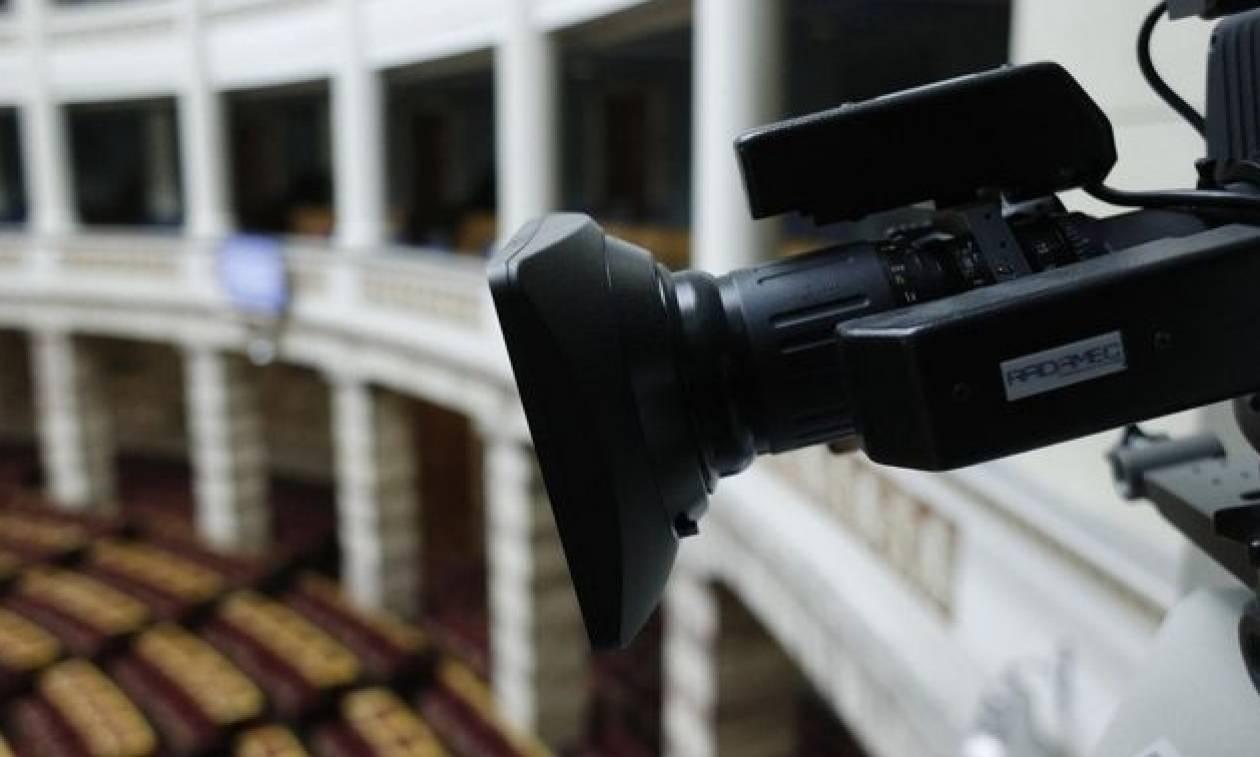 Τηλεοπτικές άδειες: Οι αντιδράσεις των κομμάτων για την απόφαση του ΣτΕ