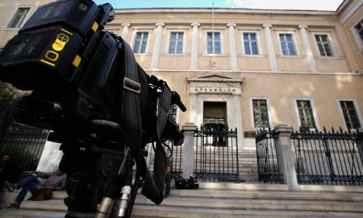 Τηλεοπτικές άδειες: Το ΣτΕ έκρινε αντισυνταγματικό το άρθρο 2Α του νόμου Παππά